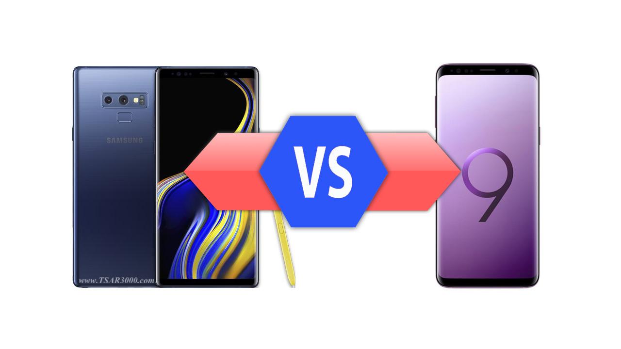 Samsung Galaxy Note 9 vs Galaxy S9