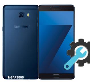 Factory Reset Samsung Galaxy C7 Pro