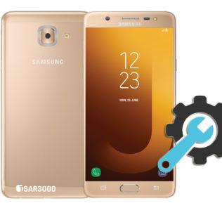 Factory Reset Samsung Galaxy J7 Max