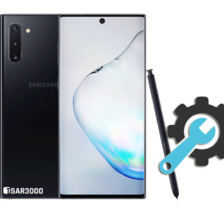 Factory Reset Samsung Galaxy Note 10