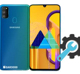 Factory Reset Samsung Galaxy M30s