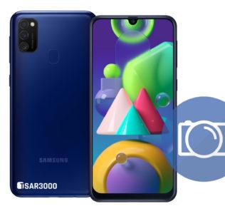 Take Screenshot Samsung Galaxy M21