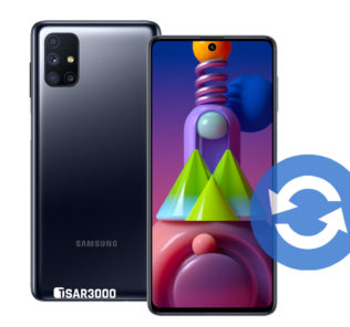 Samsung Galaxy M51 Software Update