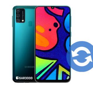 Samsung Galaxy M21s Software Update