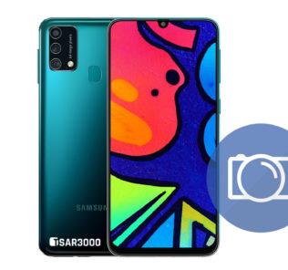 Take Screenshot Samsung Galaxy M21s