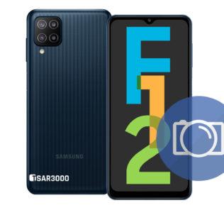Take Screenshot Samsung Galaxy F12