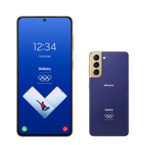 Samsung Galaxy S21 5G Olympic Games Edition (SC-51B)
